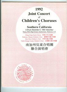1992 Joint Concert Program