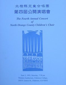 1993 Annual Concert Cover