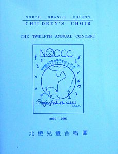 2001 Annual Concert Cover