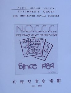 2002 Annual Concert Cover