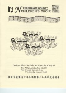 2006 Annual Concert Cover