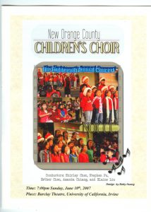 2007 Annual Concert Cover