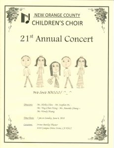 2010 Annual Concert Cover